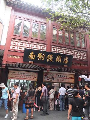 南翔饅頭店入口