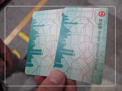上海 地下鉄チケット