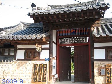 2009-9 全洲 学忍堂