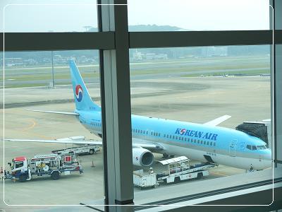 11-09大邸 福岡空港にて