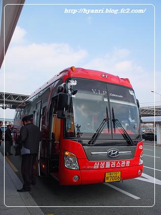 11-09大邸 VIP Bus