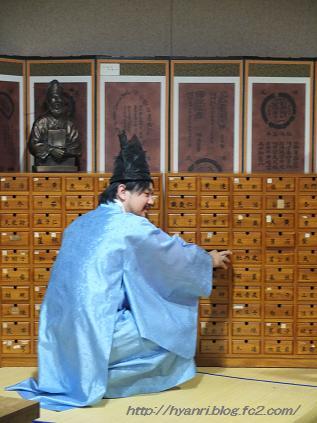 11-09大邸 薬令市韓医薬博物館2