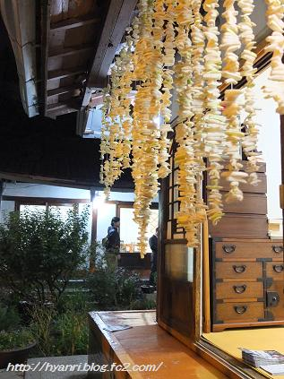 ラブレインロケ地 ヤンジョン食堂3