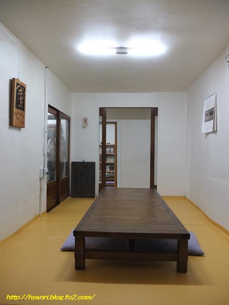 ラブレインロケ地 ヤンジョン食堂1