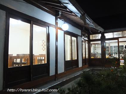 ラブレインロケ地 ヤンジョン食堂8