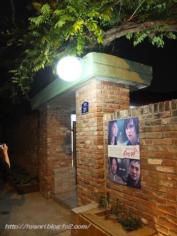 ラブレインロケ地 ヤンジョン食堂7