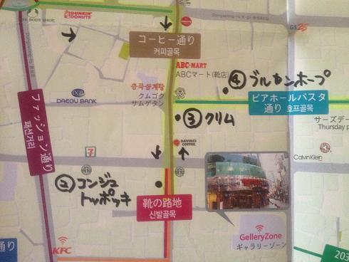 11-09 東城路 地図1