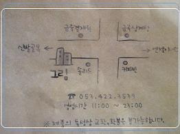 11-09 クリム map