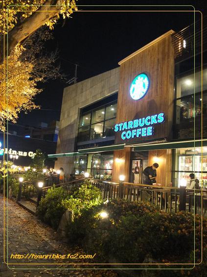 11-09 寿城湖cafe通り 9