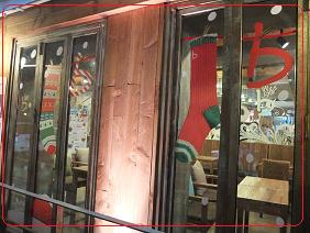 11-09 寿城湖cafe通り 2