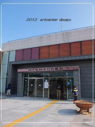 11-10 パンチャ博物館4