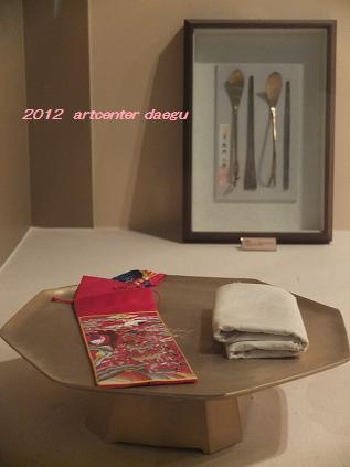 11-10 パンチャ博物館9