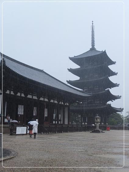 11-17 興福寺 東金堂・五重塔