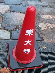 11-17 東大寺のコーン