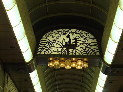 11-17 奈良商店街の鹿