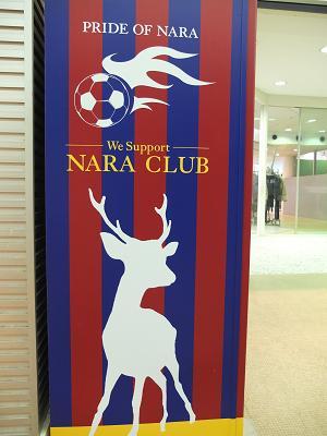 11-17 奈良自販機
