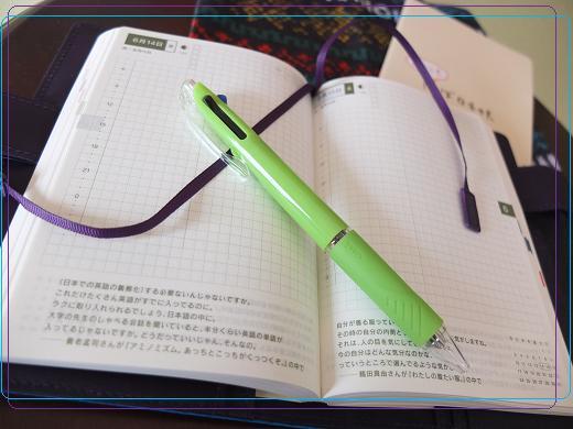 ほぼ日手帳2013 2