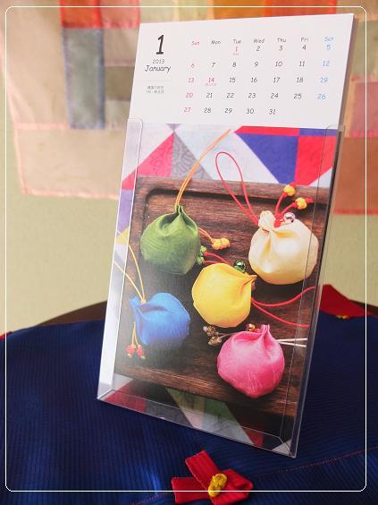ポジャギカレンダー5