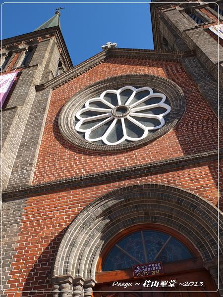 桂山聖堂2