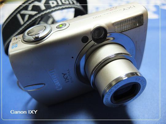DSCF2032-1.jpg