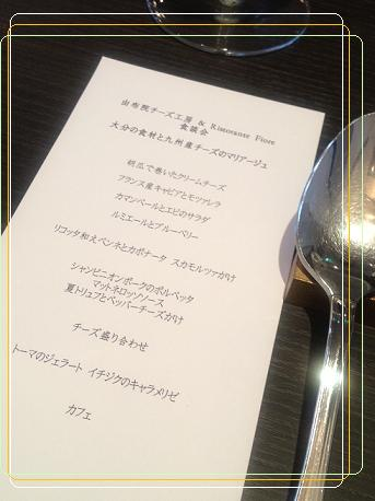 IMG_0846-1.jpg