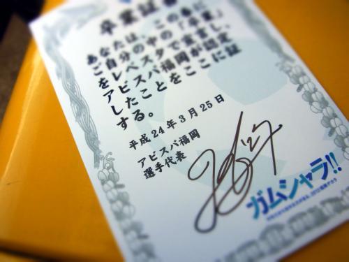 0326鳥取戦5