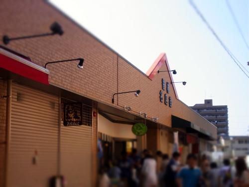 0603香椎商店街30