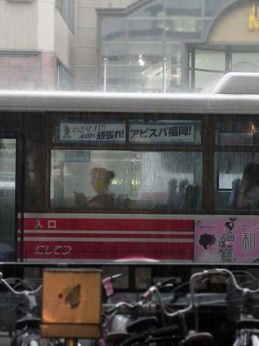 0903西鉄バス