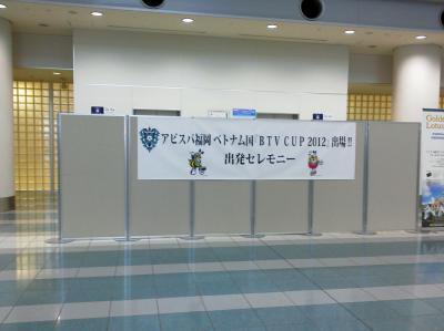 1115空港1