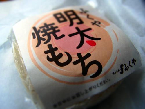 0324札幌戦2