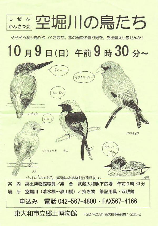 20111010 a1