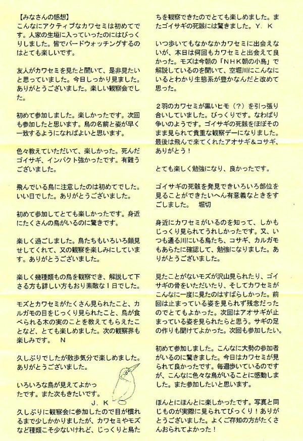 20111014-4.jpg