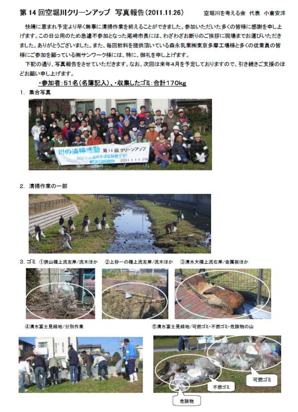 20111206.jpg