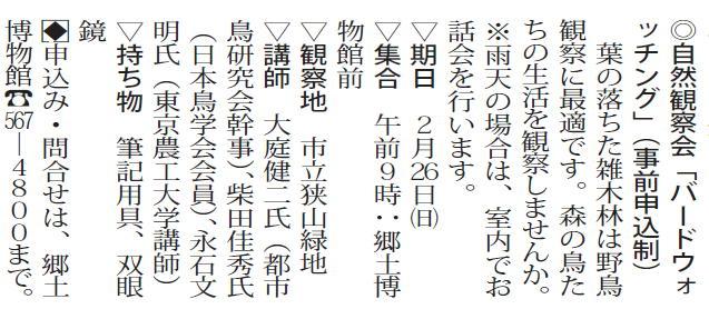 20120207_BW.jpg