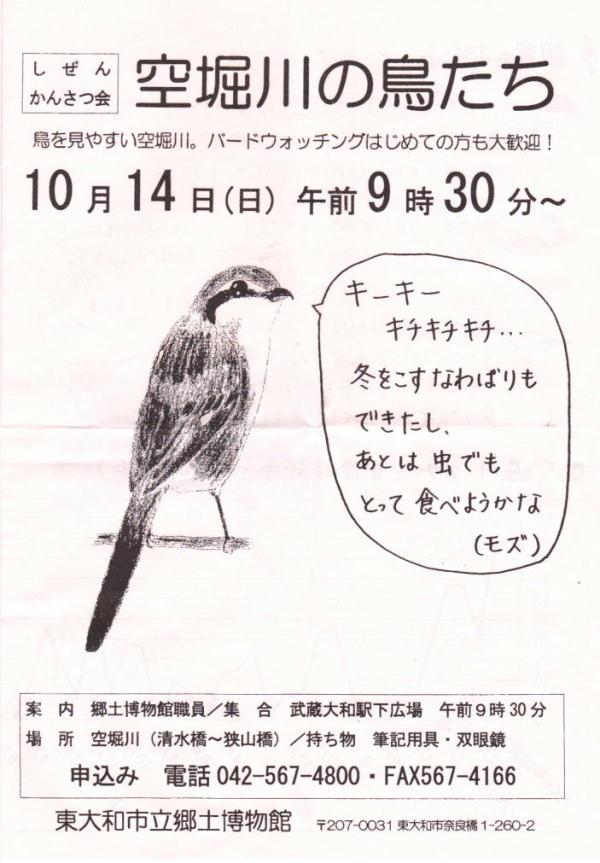 20121016-1.jpg