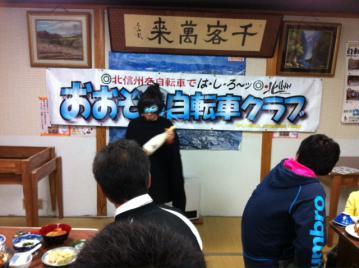 20121117おおぞら夜のステージ2