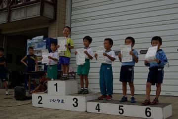 20110919クロスカントリー大会表彰台nobu1位
