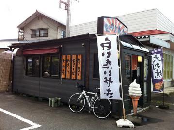 20111112CAAD10お店