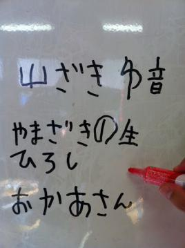 20121021you落書き