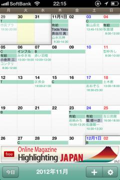 20121030Moca
