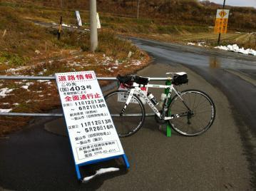 20121122CAAD10ロング通行止め伏野峠