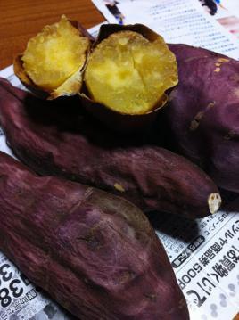 20121128石焼芋
