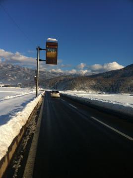 20121211ラン気温ゼロ度