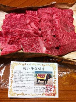 20121217mmfactory霜降牛