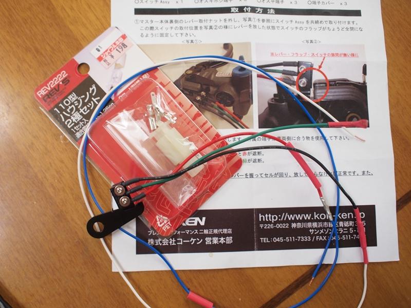 P7035979_R.jpg
