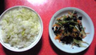 生姜ご飯と水菜のからし和え