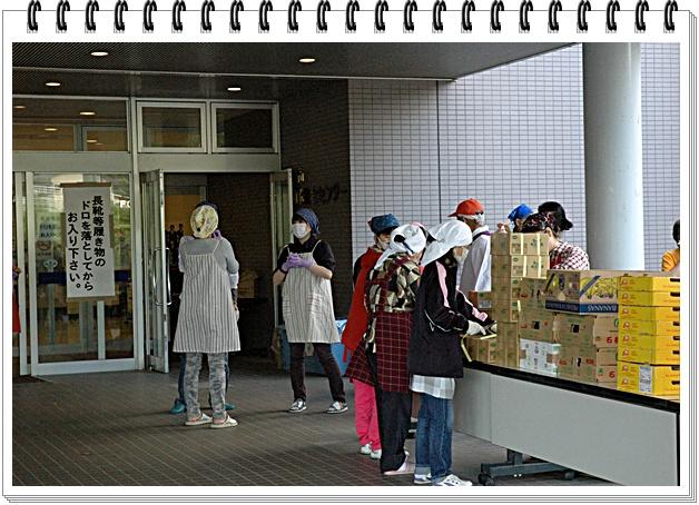 DSC_0230.jpg