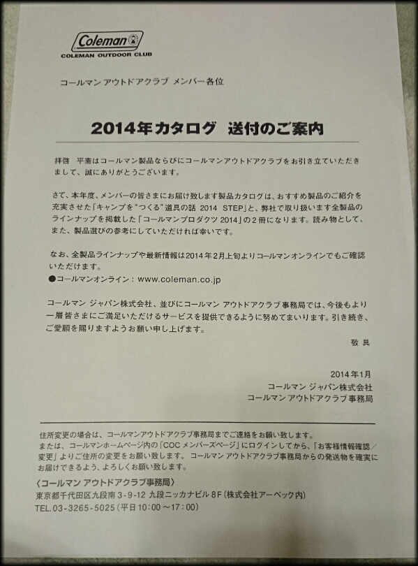 fc2_2014-01-19_01-11-12-764.jpg