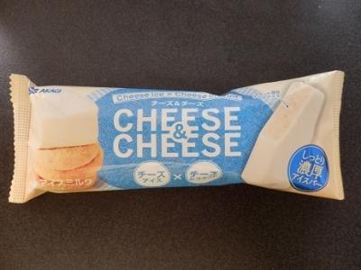 チーズ&チーズ