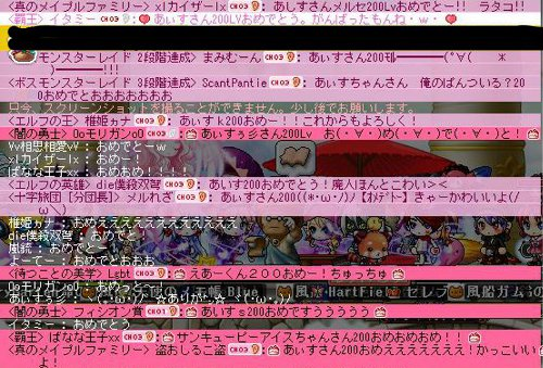 Maple111210_232339.jpg